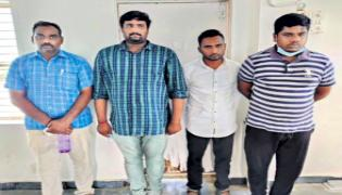 Four arrested in forgery case of Secretariat forged documents - Sakshi