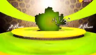 Sakshi Urdu News 15 Oct 2020