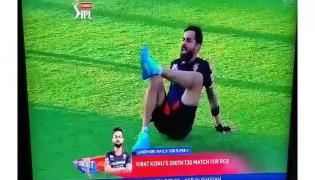 Virat Kohli Viral Video