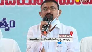 BC Corporation Chairman Posts Annouced By AP Government