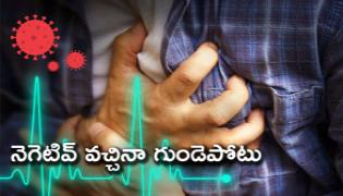 Another Threat Is Posed By Corona Virus - Sakshi