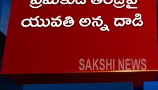 Brother Attack On Lover Father At Hindupur