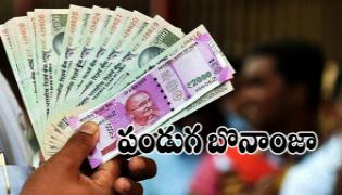 Cabinet Approves Bonus For Central Government Employees - Sakshi