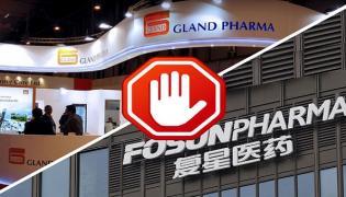 Gland pharma got SEBI nod to to go public - Sakshi
