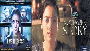 Kajal Agarwal Live Telecast and Tamannaah November Story Posters Release - Sakshi