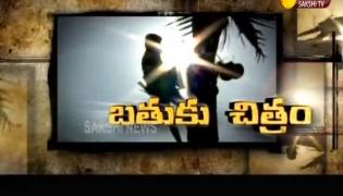 Batuku Chitram On 24th October 2020