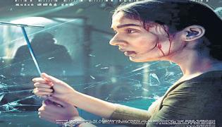 Nayanthara Netrikann First Look Release - Sakshi