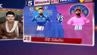 5 Minutes 25 News @1PM 25th October 2020