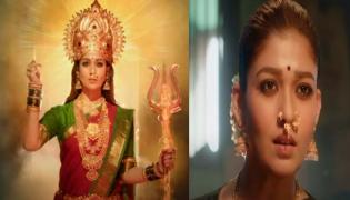 Nayanthara Movie Ammoru Thalli Trailer Is Out - Sakshi