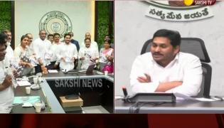 CM YS Jagan Inaugurates Jagananna YSR Badugu Vikasam