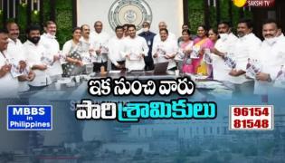 CM YS Jagan Inaugurates Jagananna YSR Badugu Vikasam At Tadepalli