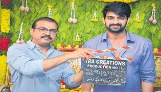 Naga Shourya New Movie Launch By Nara Rohith - Sakshi