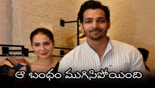 Harshvardhan Rane Opens About Break Up With Kim Sharma - Sakshi