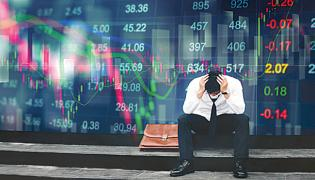 Sensex And Nifty end lower for 3rd straight session - Sakshi