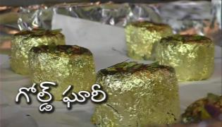 Gold Ghari Sweet Made With Gold Price 9000 In Surat - Sakshi