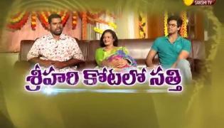 Sakshi Special Interview With Srihari Wife Disco Shanti And Megamsh Srihari
