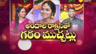Sakshi Special Interview With Divi Vadthya