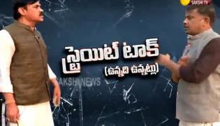 Straight Talk With GVL Narasimha Rao