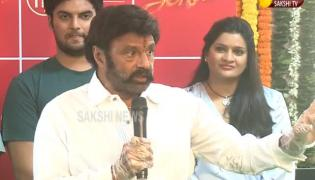 Sehari Movie First Look Poster Launched By Balakrishna