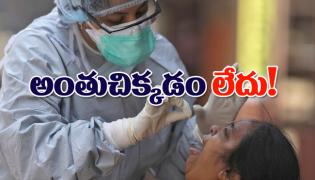 Coronavirus: Missing Links Corona Cases in India - Sakshi
