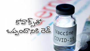 India may get Moderna vaccine through COVAX - Sakshi