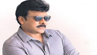No heroine for Megastar Chiranjeevi Is Next Film - Sakshi