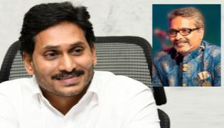 SP Charan Thanks CM YS Jagan Nellore Music Dance School Renamed SPB - Sakshi