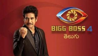 Bigg Boss 4 Telugu : Anchor Vishnu Priya Shocking Comments On Bigg Boss Show - Sakshi