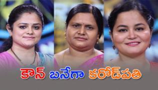 Three Womem Won 1 Crore Rupees In KBC  Season 12 - Sakshi