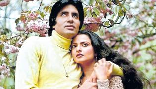 Amitabh Bachchan And Rekha Love Story Part Two In Sakshi Funday
