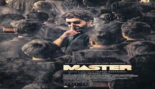 Vijay and Vijay Sethupathi Master to release in theatres first - Sakshi