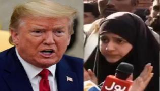 Pakistani Woman Claiming to be Donald Trump Real Daughter - Sakshi
