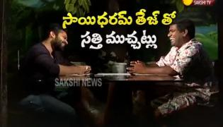 Special Interview With Sai Dharam Tej