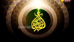 Sakshi Urdu News 26 Dec 2020