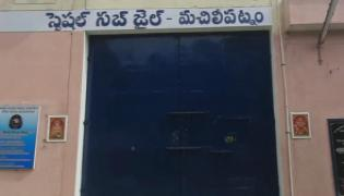AP ESI Scam: Pramod Reddy surrenders In ACB Court - Sakshi