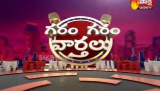Garam Garam News 29 Dec 2020 - Sakshi
