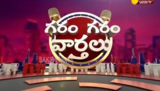 Garam Garam News 30 Dec 2020 - Sakshi