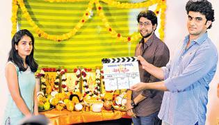 Abhivyakti movie press meet - Sakshi