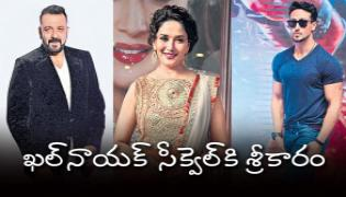 Sanjay Dutt confirms Khalnayak sequel - Sakshi