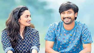 Raj Tarun orey bujjiga movie updates - Sakshi