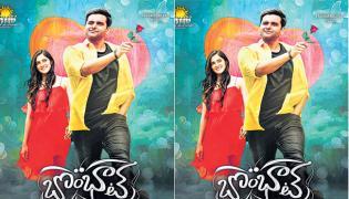 Bombhaat Telugu Movie Review - Sakshi