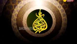 Sakshi Urdu News On 9th December 2020