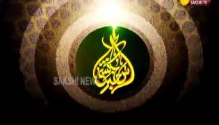 Sakshi Urdu news