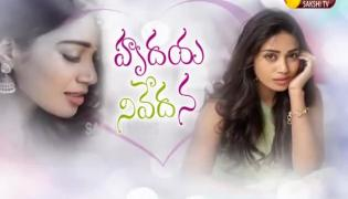 Sakshi Special Interview With Nivetha Pethuraj