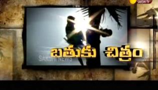 Batuku Chitram On 17 Jan 2021