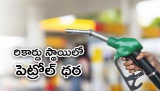Petrol Price at an all time high in Delhi after 25 paise hike - Sakshi