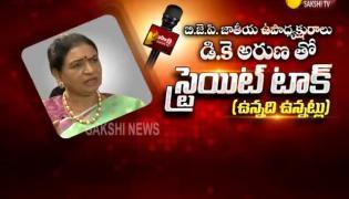 Sakshi Straight Talk With DK Aruna