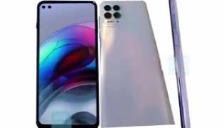 Motorola Nio Leaked Images Reveal Punch Hole Display - Sakshi