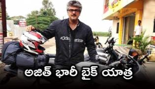 Ajith Goes on a Road Trip to Sikkim on a Bike - Sakshi