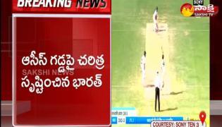India vs Australia 4th Test Day 5: India wins series 2-1